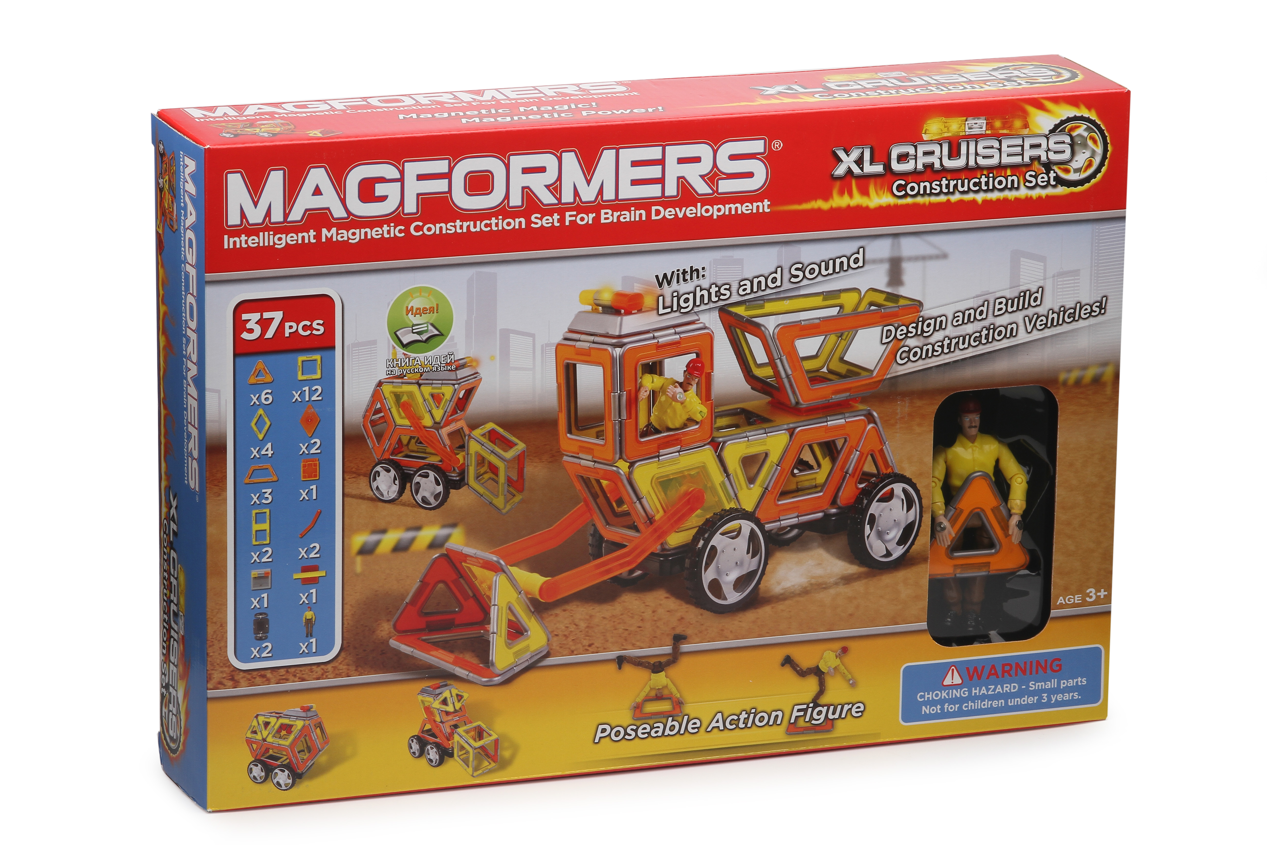 ����������� Magformers XL Cruisers ���������