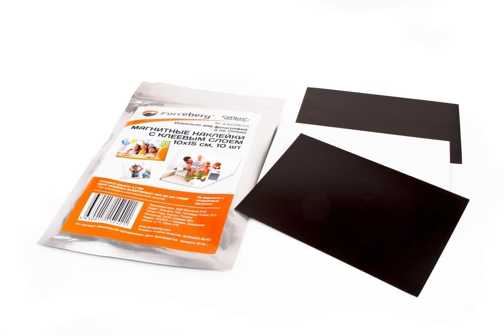 Магнитные виниловые наклейки Forceberg 10х15 см, 10 шт в Саратове