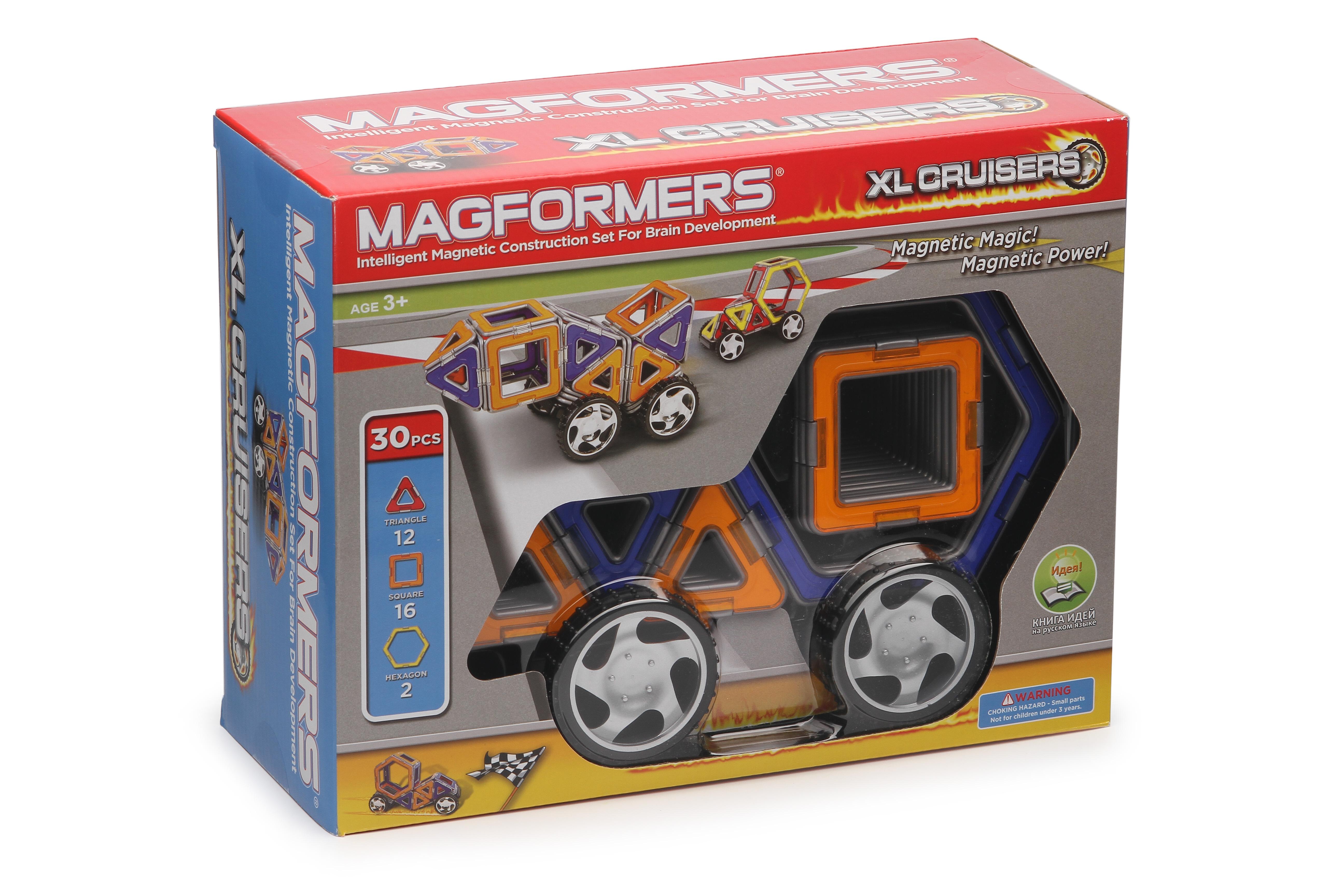 Конструктор Magformers XL Cruisers