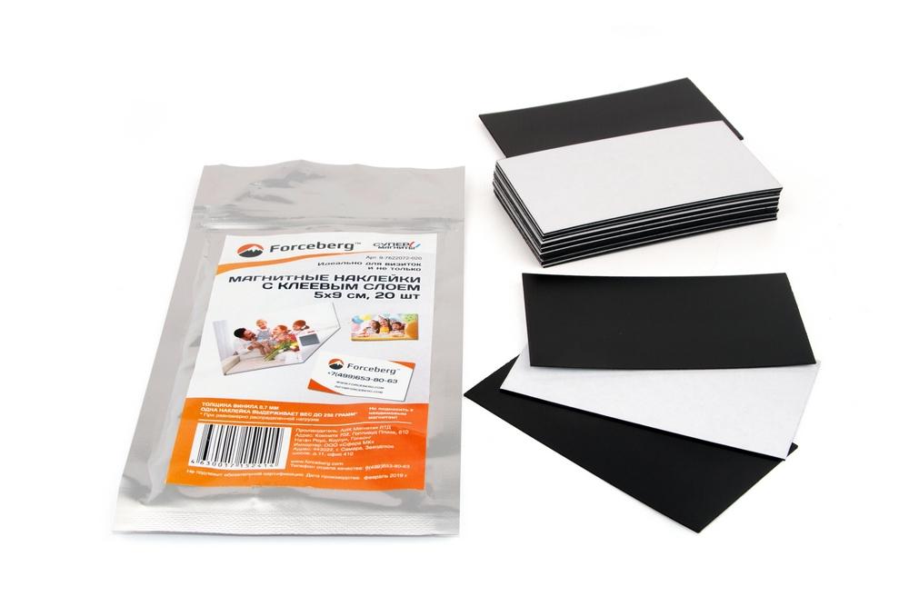 Магнитные виниловые наклейки Forceberg 5х9 см, 20 шт в Астрахани