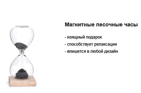 магнитные часы.jpg