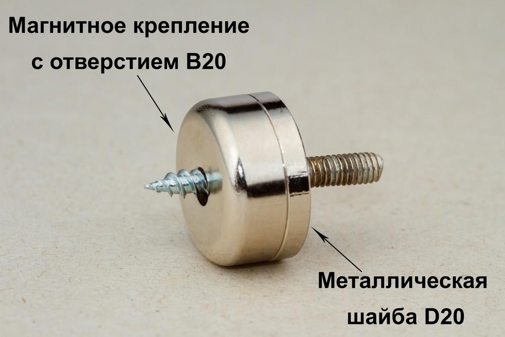 А20-шайба20.jpg