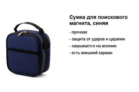сумка синяя.jpg