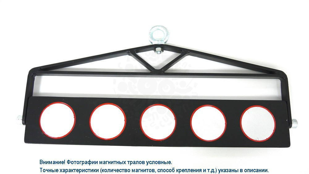 Трал магнитный двухсторонний 1000 мм в Санкт-Петербурге