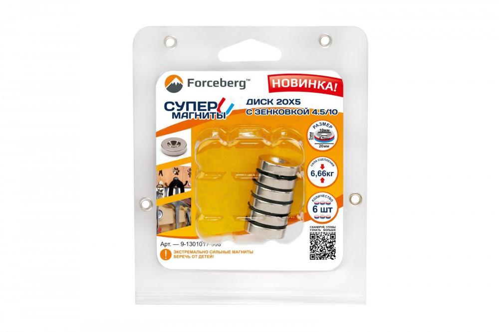 Неодимовый магнит диск Forceberg 20х5 мм с зенковкой 4.5/10, 6 шт в Севастополе