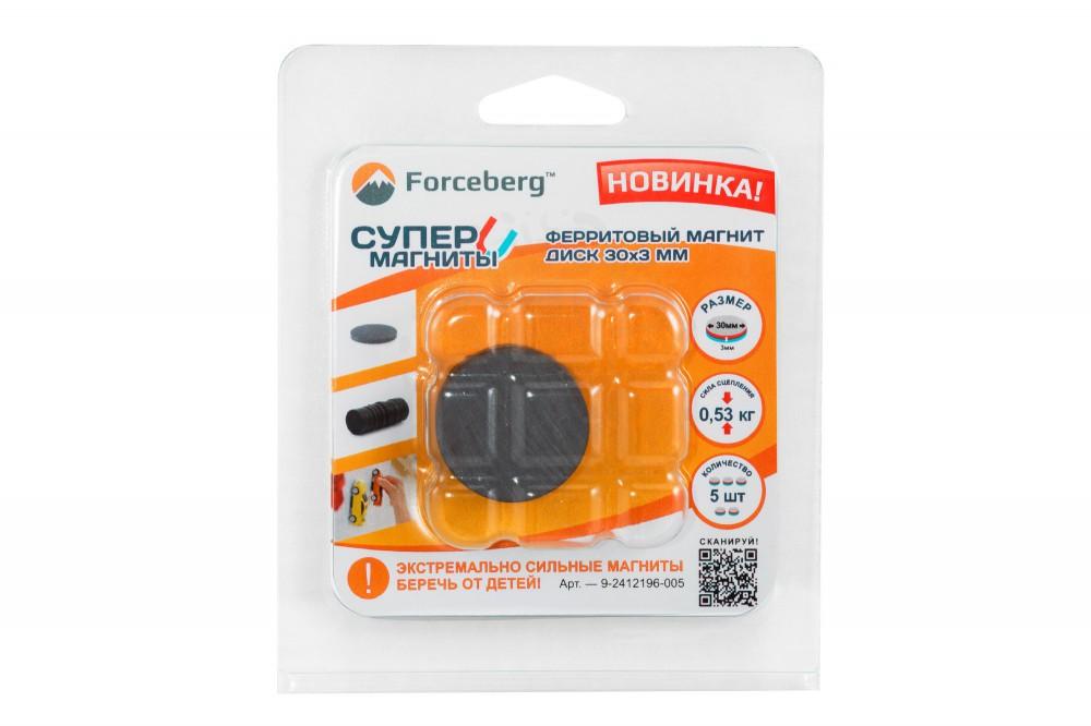 Ферритовый магнит диск 30х3 мм, 5 шт, Forceberg в Волгограде