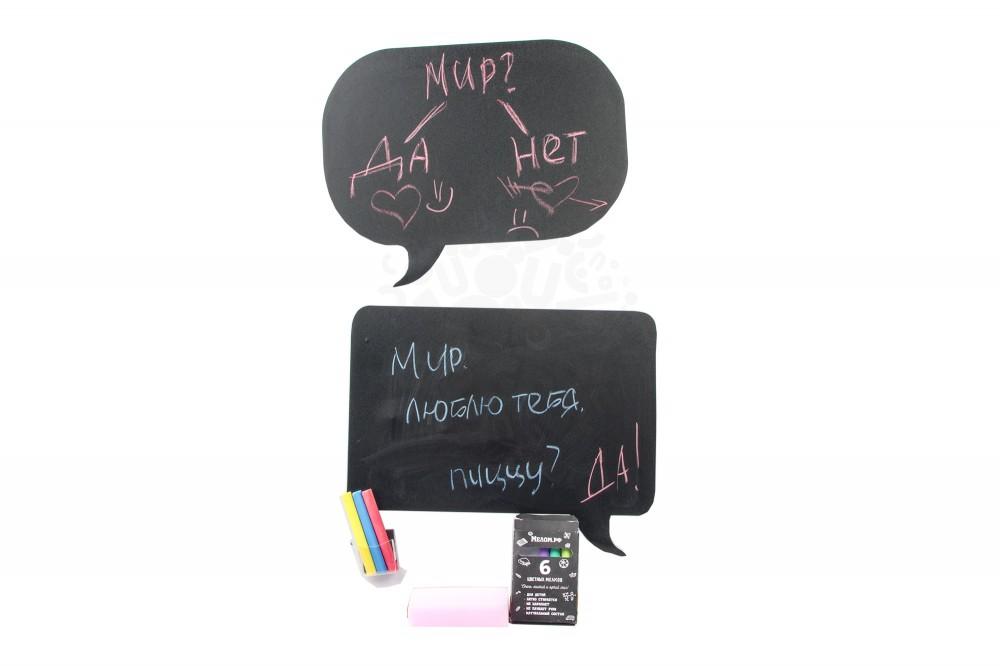 Магнитная меловая доска Диалог, 39х29 см, 2 шт в Санкт-Петербурге
