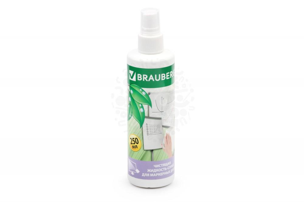 Чистящая жидкость-спрей Brauberg для маркерных досок, 250 мл в Ижевске