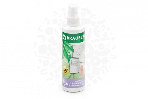 Чистящая жидкость-спрей BRAUBERG для маркерных досок 250 мл в Уфе