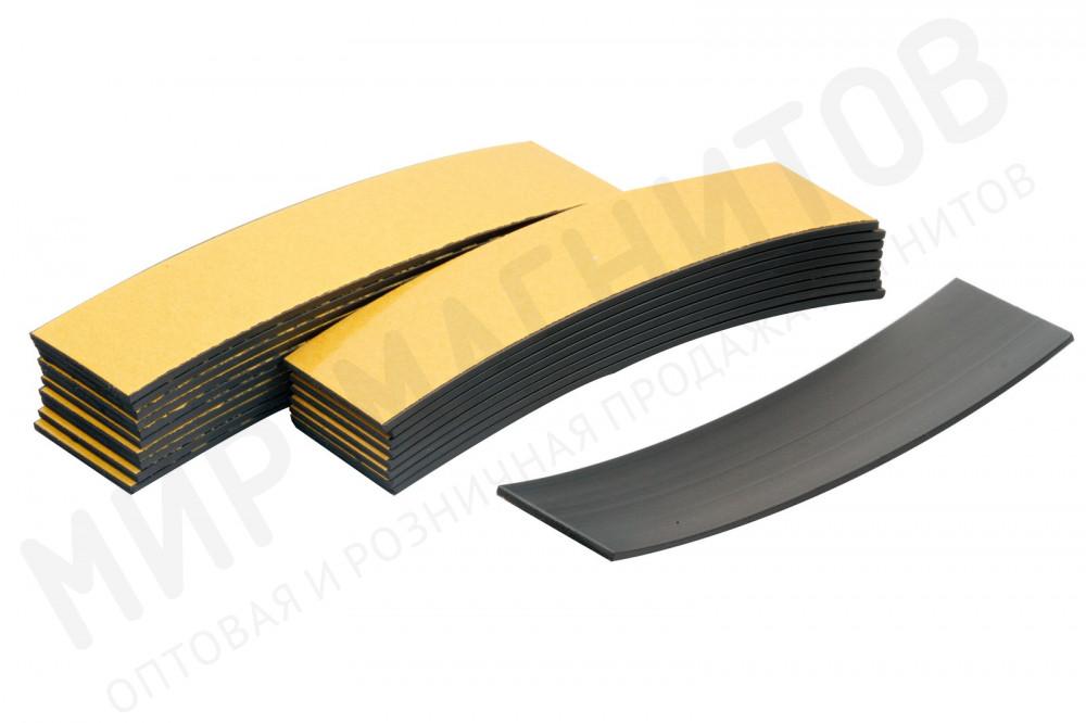 Магнитные виниловые наклейки Forceberg 10х2.5 см, 20 шт в Смоленске