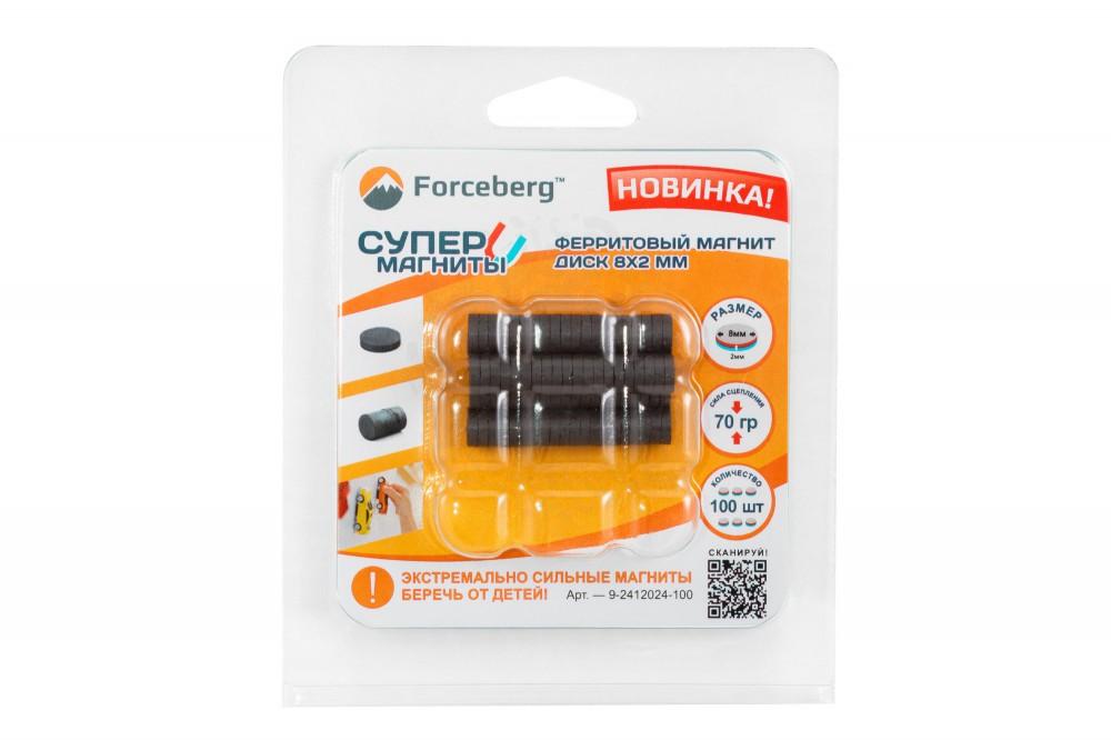 Ферритовый магнит диск 8х2 мм, 100 шт, Forceberg в Саратове