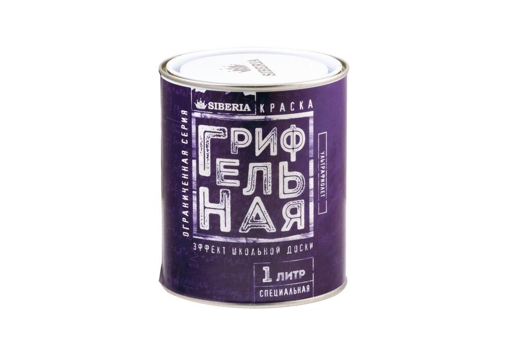 Грифельная краска Siberia 1 литр, ультрафиолет, на 9 м² в Смоленске