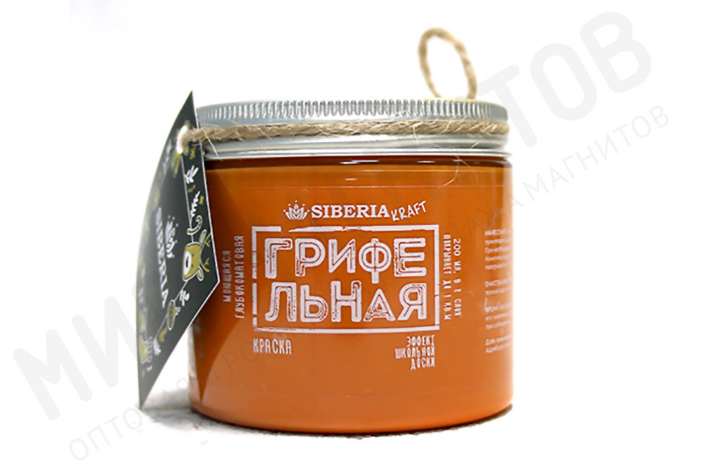 Грифельная краска Siberia Kraft 0.2 литр, на 2 м², Апельсин Яффо в Ставрополе