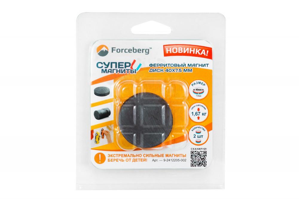 Ферритовый магнит диск 40х7.5 мм, 2 шт, Forceberg в Волгограде