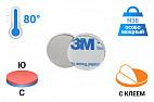 Неодимовый магнит диск 20х1.5 мм + ответная часть с клеем, 10 шт