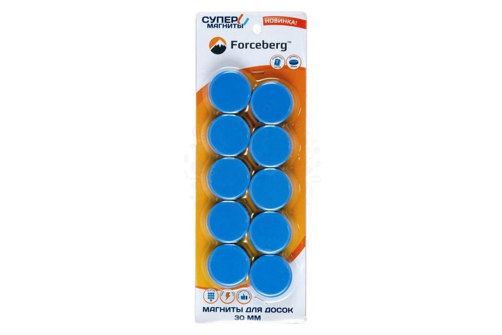Магнит для магнитной доски Forceberg 30 мм, синий, 10шт. в Екатеринбурге