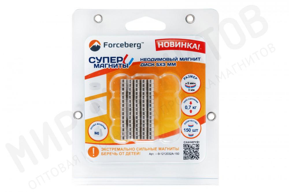Неодимовый магнит диск 5х3 мм, марка N45, 150 шт, Forceberg в Астрахани