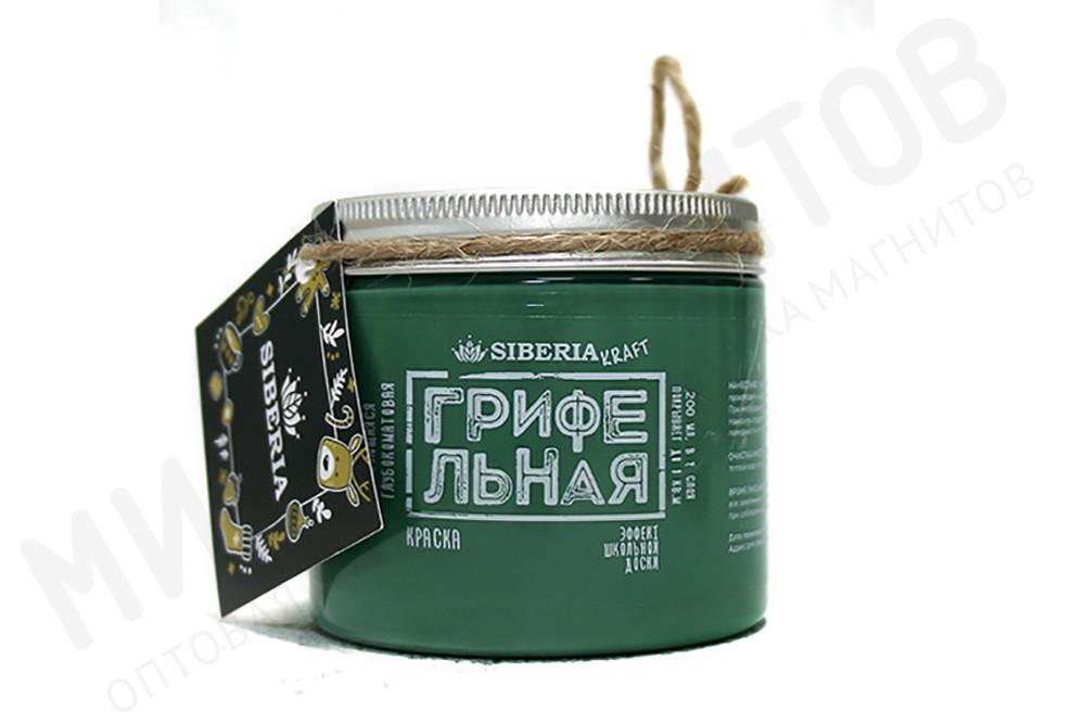 Грифельная краска Siberia Kraft 0.2 литр, на 2 м², Затерянные джунгли в Новосибирске