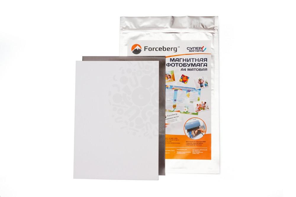 Магнитная бумага А4  матовая  Forceberg 5 листов в Хабаровске