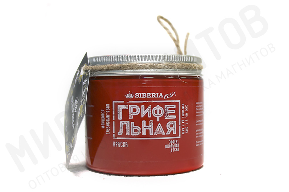 Грифельная краска Siberia Kraft 0.2 литр, на 2 м², Рубин Регал в Калининграде