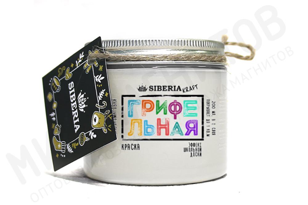 Грифельная краска Siberia Kraft 0.2 литр, на 2 м², Белый шоколад в Смоленске