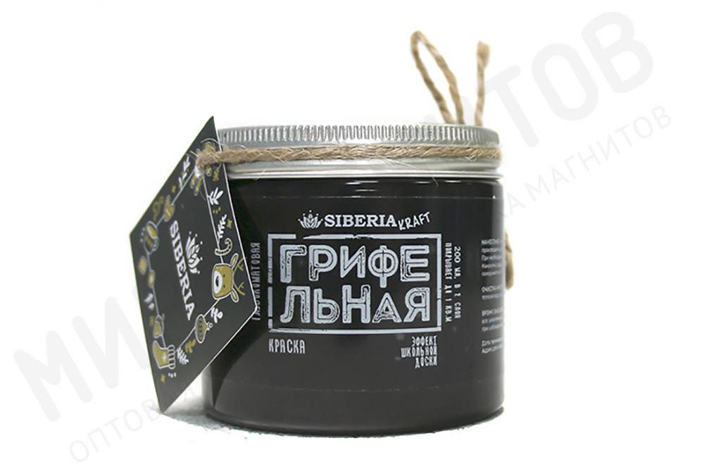 Грифельная краска Siberia Kraft 0.2 литр, на 2 м², Черный бархат в Симферополе