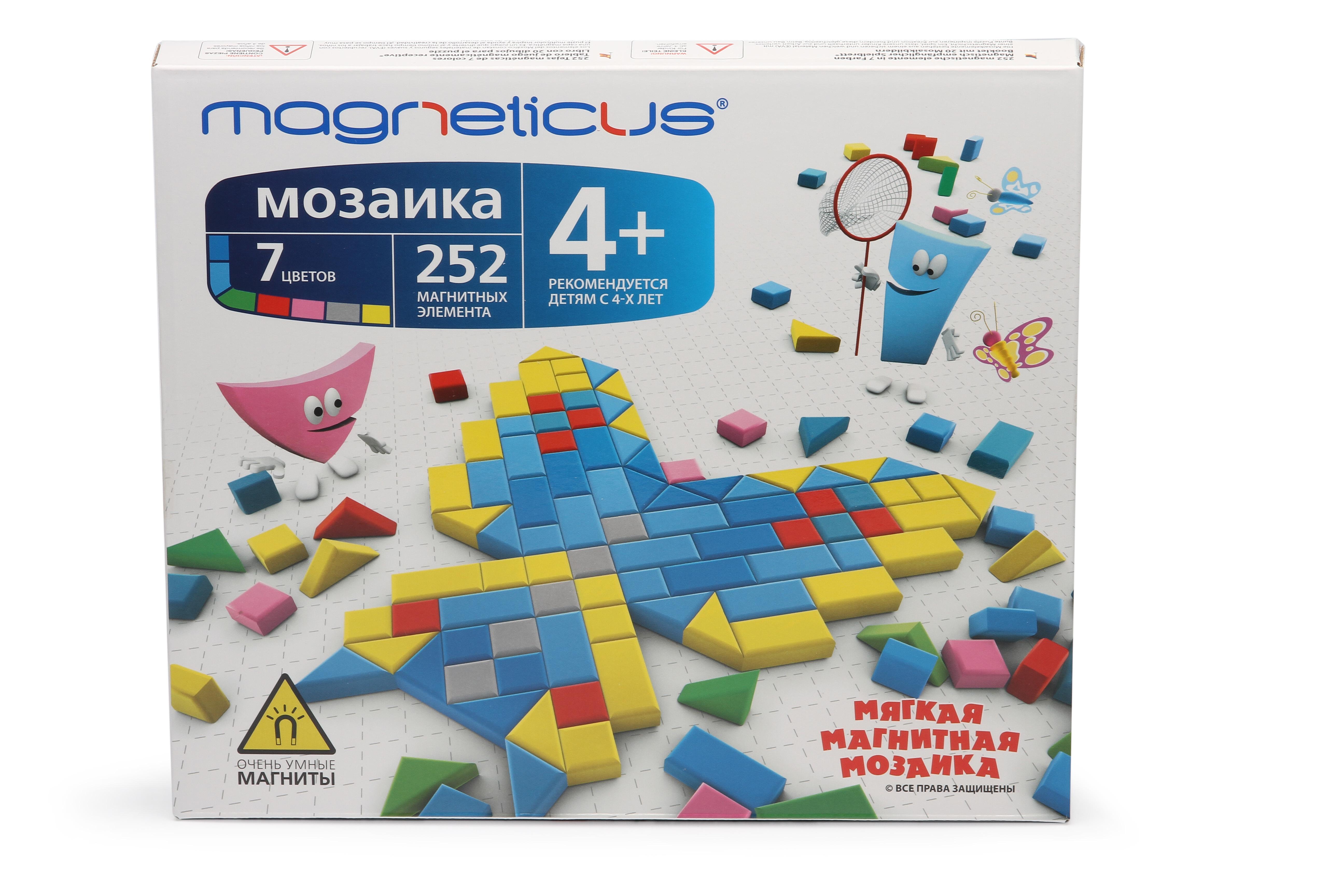 Большая мозаика 252 элемента (7 цветов)