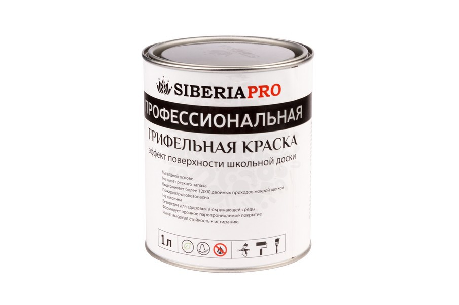 Грифельная краска Siberia PRO 1 литр, на 5 м² в Симферополе