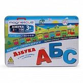 Магнитные азбуки для детей