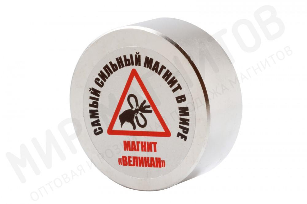 Неодимовый магнит диск Магнит Великан 50х20 мм, N38 в Люберцах
