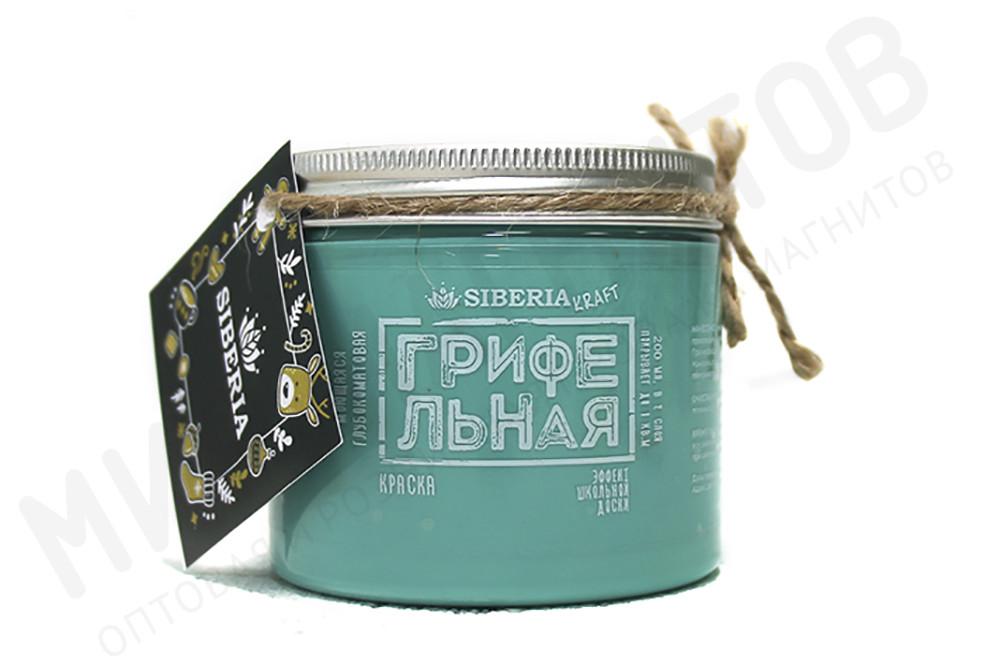 Грифельная краска Siberia Kraft 0.2 литр, на 2 м², Завтрак с Одри в Новосибирске