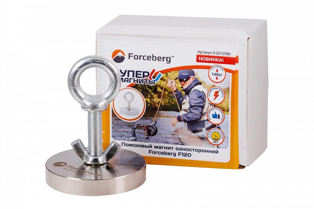 Поисковый магнит односторонний Forceberg F120, сила сц. 140 кг в Иваново