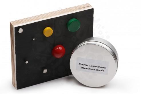 Опыты с магнитами: Магнитная краска в Волгограде