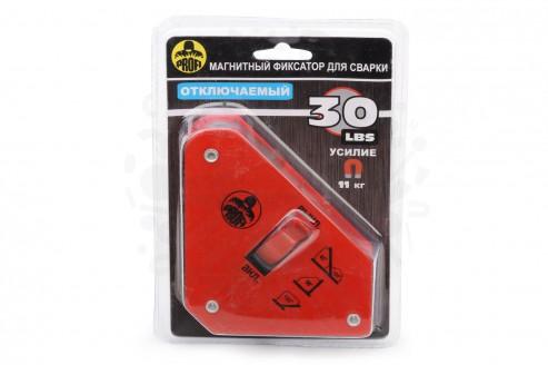 Магнитный держатель для сварки отключаемый. Максимальное усилие 11 кг в Уфе