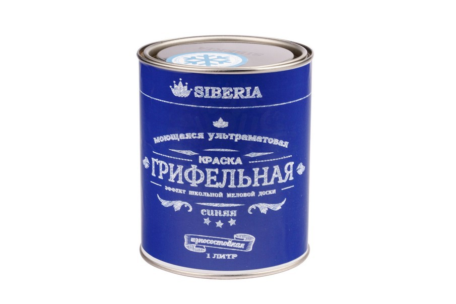 Грифельная краска Siberia 1 литр, синий, на 5 м² в Симферополе