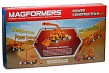 Конструктор Magformers Power Construction Set