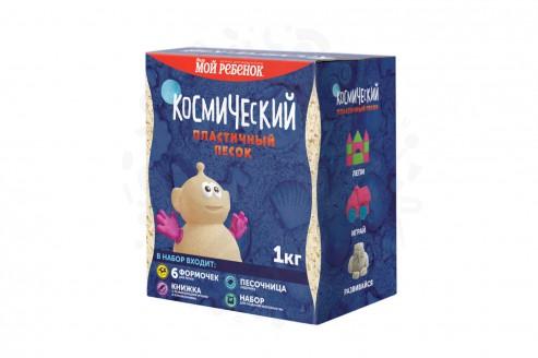 Кинетический песок Космический, набор с песочницей и 6 формочками, 1 кг, розовый в Воронеже