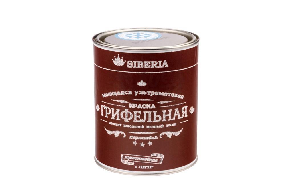 Грифельная краска Siberia 1 литр,коричневый, на 5 м² в Санкт-Петербурге