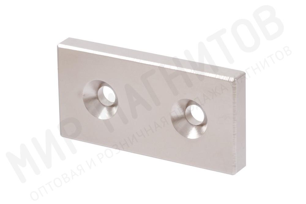 Неодимовый магнит прямоугольник 50х25х6 мм с двумя зенковками 5/10 мм в Астрахани